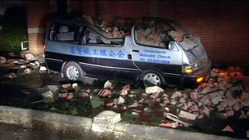 Destroyed van