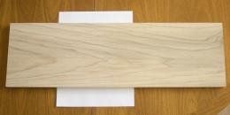 One foot board