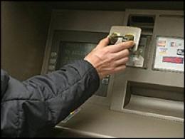 Suspicious Device on ATM