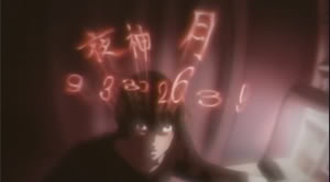 Light's full name and life span, seen from Ryuk's perspective.
