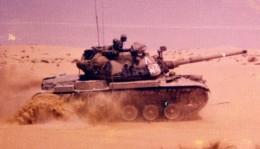 IDF Armor M-48