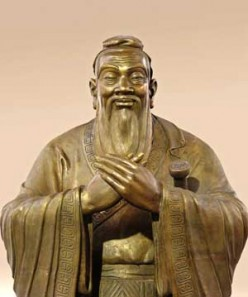 """Confucius Say..."" Jokes"