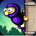 Urban Ninja Game App For iPhone - Tips, Cheats & Level Walkthroughs