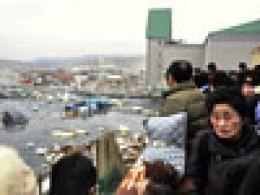 Japan reels after Earthquake