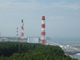 Tokyo Denryoku Fukushima Daiichi Nuclear Power Station