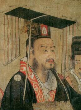 Chinese Emperor Liu Bei Tang