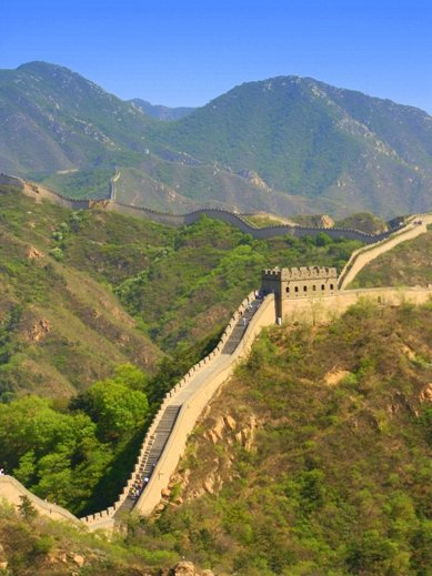 Part of the Great Wall of China, as visited from Beijing