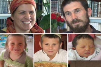 Fogel family, murdered my Muslims