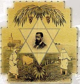 Theodor Herzl is idealistically portrayed within the Star of David in this early twentieth-century illustration.