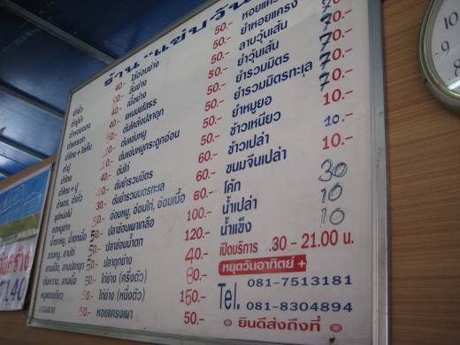 A typical menu board in Thai only