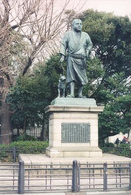 Statue of the samurai Saigo Takamori in Ueno Park (Tokyo)