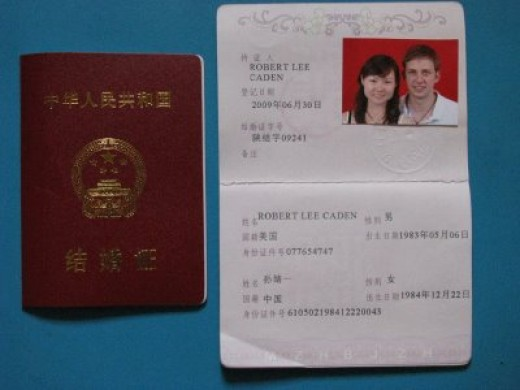 Chinese Marriage Certificate