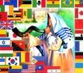 All Nations Praise Jesus