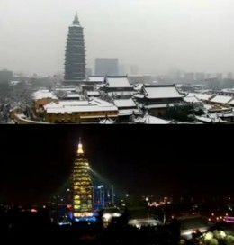 Tianning Buddhist Pagoda in the day and at night