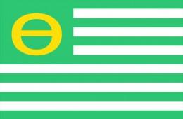 Original Vintage Earth Day Flag via Public Domain