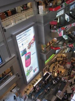 MBK shopping center
