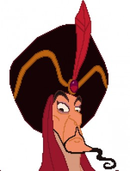 Jafar, from forum.nin.com