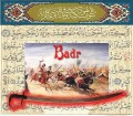 The Story of the Battle of Badr - the Early Days of Islam