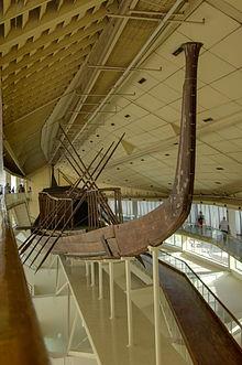 Solar Barge - Source : Berthold Werner (via Wikipedia)