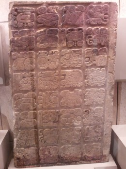 Mayan Hieroglyphs