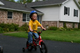 Training wheels allow kids independence while maintaining stability.