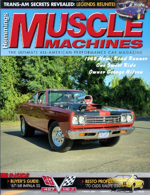 Our friend's muscle car; made into a car magazine cover on the computer.