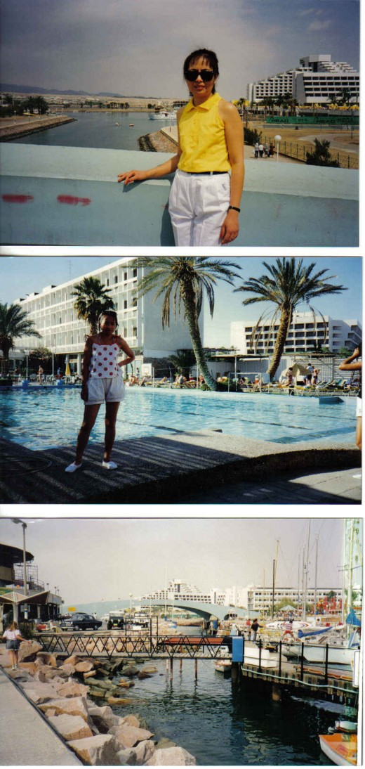 hotel, Eilat surroundings, Eilat, Israel