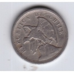 1925 Chilean coin, 20 centavos. Picture iOffer.com