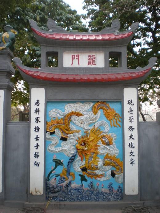 Ngoc Son Temple, Hanoi, Vietnam