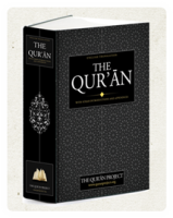 Download your FREE copy of the Holy Quran.