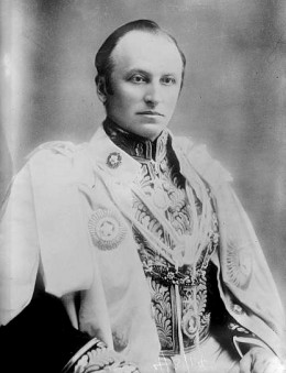 Curzon as Viceroy of India