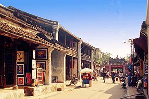A shot of Hoi An