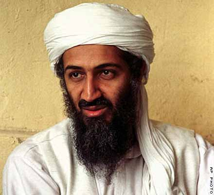 Osama bin Laden photo-killed by US forces