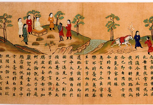 Image of the Nara period.