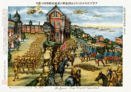Japanese lithograph depicting the capture of Blagoveschensk.