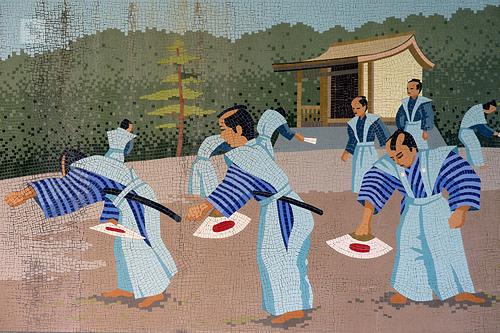 Samurai practising with Gunpai.