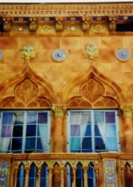 Another photo showing the details of the building materials and artistic workmanship.