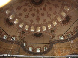 Intricate decorations inside Mosque speaks of a fine past