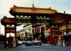 Gate of Harmonious Interest in Chinatown - Victoria