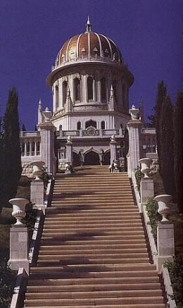 Shrine of the Bab, Mount Carmel, Israel