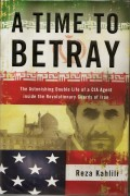 A Time to Betray: True Story of Former Iranian Revolutionary Guard Wins Two Prizes in 2011 International Book Awards
