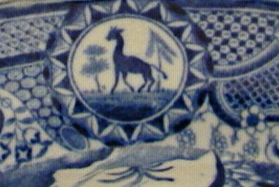 A camelopard medallion in the border print, Spode's Gothic Castle C1812