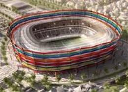 Qatar Foot Ball Worldcup