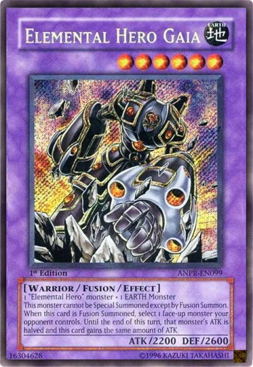 Elemental Hero Gaia