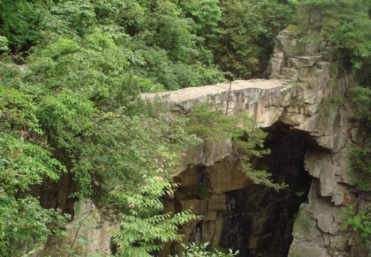 Zhangjiajie Immortal Bridge