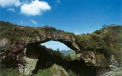 Yandang Immortal Bridge