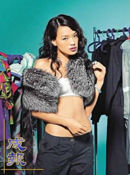 Shu Qi trying different outfits