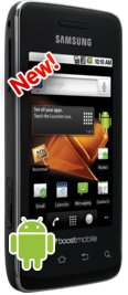 Boost Mobile Latest Cell Phones - The Samsung Galaxy Prevail