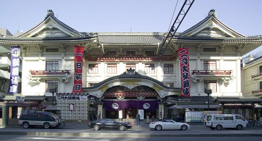Kabuki-za in Ginza, one of the Kabuki theater in Tokyo.