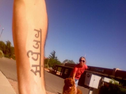 Sedona, AZ Sanskrit